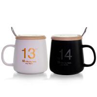 带盖创意潮流韩版牛奶咖啡水杯情侣杯子一对陶瓷马克杯子