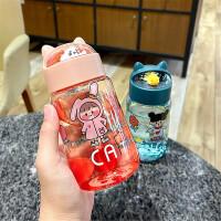 高颜值水杯女夏季塑料杯可爱杯子夏天男便携网红小学生儿童水壶茶杯