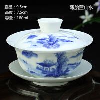 青花瓷三才泡茶白瓷功夫薄胎瓷盖碗茶杯茶碗大号单个陶瓷茶具