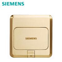 Siemens/西门子开关正品开关面板西门子开关插座地插电话电脑正品插座地插
