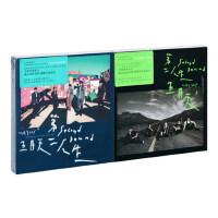 正版五月天专辑 第二人生 明日版+末日版 再版2CD+歌词本