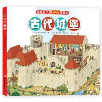 穿越时空的神奇地板书 古代城堡 3-6-8岁幼儿童启蒙认知培养故事绘本 幼儿园宝宝大中班早教情境认知图画书 亲子共读科普