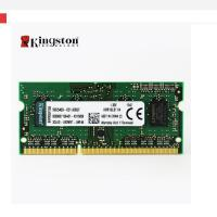 金士顿(Kingston)DDR3 1333 2G 2GB 笔记本内存条 终身质保,放心购买!