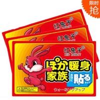 红兔子 50片袋鼠暖宝贴 发热贴 大号贴 暖身贴 痛经贴 暖贴 暖贴痛经贴暖手宝暖手贴暖宝宝