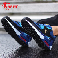 乔丹男鞋2017新款跑步鞋男气垫鞋学生跑鞋休闲鞋皮面冬季运动鞋男XM3560384