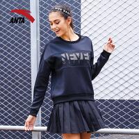安踏女装运动卫衣anta2017秋季新款时尚百搭运动服套头衫16737707