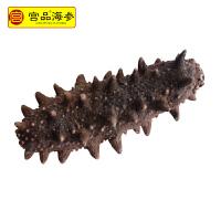 宫品3.5-3.8cm淡干小海参1只