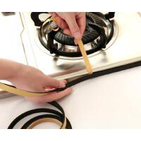 懿聚堂 煤气灶台缝隙防污条 防尘防水密封条 多用途厨房用品