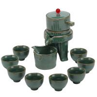 简约喝茶杯子整套家用复古陶瓷磨盘懒人泡茶器 自动石磨茶具套装