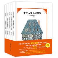 """安野光雅""""美丽的数学""""系列(精装典藏版全5册)"""