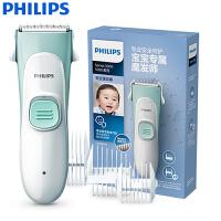 飞利浦(PHILIPS)儿童理发器HC1066 宝宝婴儿电推子 陶瓷刀头电动理发推