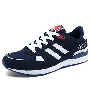 领舞者男鞋跑步鞋正品新款耐磨缓震运动鞋轻便休闲跑鞋