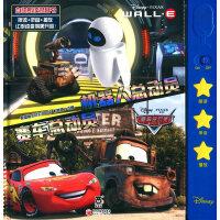 迪士尼自动朗读录音书-机器人总动员&赛车总动员(乐乐趣发声书:书本自己能朗读能录音,不用妈妈读宝宝也能自己看故事啦。独
