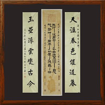 巨印印文中堂书法配对联-王明善 真迹 【R1805】