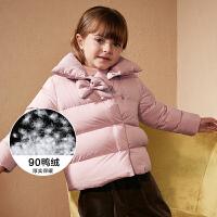 迷你巴拉巴拉女童羽绒服冬装新款加厚羽绒保暖外套洋气面包服