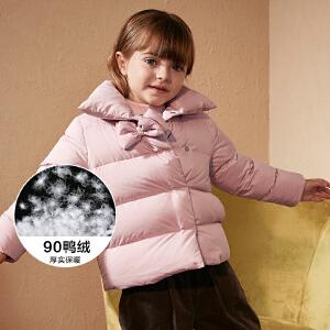 【2件3.8折】迷你巴拉巴拉女童羽绒服冬装新款加厚羽绒保暖外套洋气面包服