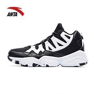 安踏男鞋篮球鞋 秋季篮球文化复古潮鞋休闲鞋篮球鞋男2017新款11741206