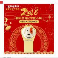 飚王(SSK)魔蝶 16g usb3.0 金属防水U盘(SFD010) 16GB(银色)