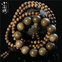 手串108佛珠��手�男女士�跄境料隳�2.0