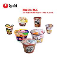 韩国进口食品 农心 特惠杯面碗面组合4杯+3碗 五种口味
