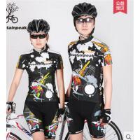 骑行服男短袖套装 自行车服骑行短裤男女 坐垫 狂欢  可礼品卡支付