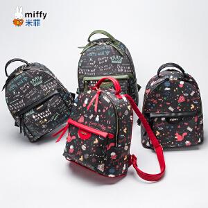 米菲2017秋冬新款双肩包迷你时尚韩版背个性印花包包女双肩包