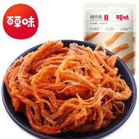 【百草味_猪肉条100gx2袋】休闲零食  猪肉丝  肉制品 香辣味 特产