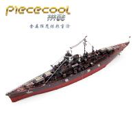 拼酷 彩色版金属拼图免胶DIY拼装模型3D拼图 俾斯麦号战列舰