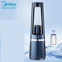 美的(Midea)净化风扇AMS150E-SJD(星空系列-蓝翎)电风扇落地无叶风扇大风量智能遥控感温家用轻音母婴扇