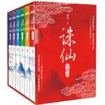 诛仙(全集典藏版套装)(全6册)2019年8月8日定档肖战、李沁、孟美岐主演