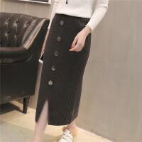 冬装毛衣裙2017新款弹力修身中长款半身裙女士针织开叉包臀裙韩版