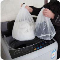 护洗袋洗衣机洗衣袋细网文胸清洗袋内衣罩加厚网袋