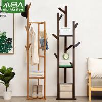 木马人简易衣帽架实木卧室落地挂衣架柜子衣服包置物家用简约现代