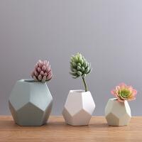 现代简约陶瓷插花花瓶北欧创意客厅花器 彩色几何家居装饰品摆件