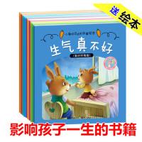 儿童早教书2-3-4-5岁 宝宝绘本故事读物 幼儿婴儿启蒙图书籍10册