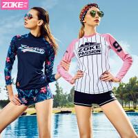 ZOKE洲克泳衣女 分体二件套保守显瘦运动沙滩度假长袖时尚游泳装117501211