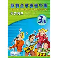 新概念英语青少版同步测试(3A)(配CD)