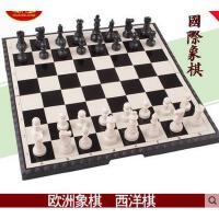 便捷折叠式亚克力棋盘大号磁性国际象棋棋子磁性棋盘 可礼品卡支付