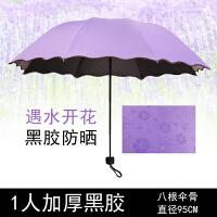 常�款荷�~� 紫色-遇水�_花晴雨�闳�折防�褡贤饩�遮太�男女折�B太��闩�士遮���-