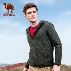 骆驼男装 2017秋季新款连帽针织男士开衫青春简约男外套纯色上衣