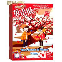 中国少年英语报(1-2年级)2018年全年杂志订阅新刊预订1年共12期7月起订 中国少年儿童新闻出版总社