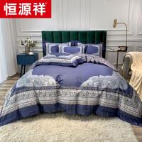 恒源祥高端100支数码印花长绒棉四件套全绵纯棉床单被套床上用品