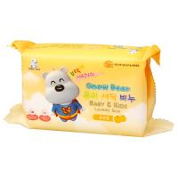 小白熊 韩国进口婴儿洗衣皂尿布皂200gBB肥皂儿童肥皂宝宝洗衣皂(柚子香)