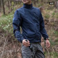 新款防晒衣男超薄透气超薄运动防晒连帽皮肤衣男户外透气防水风衣防紫外线薄款外套