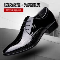 宜驰 EGCHI 男士正装亮面商务休闲皮鞋子男 K5820-1