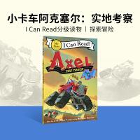 进口英文原版 Axel the Truck: Field Trip 小卡车阿克塞尔:实地考察4-8岁