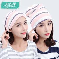 春秋冬季保暖加厚坐月子帽产后孕妇帽子产妇包头巾发带