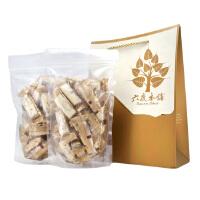 【台湾年货礼盒】六度本铺手工糖系列 原味牛奶杏仁牛轧糖 (大礼盒)