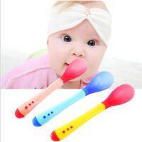 宝宝婴儿新生儿餐具套装吸盘碗感温软头勺子防滑母婴用品