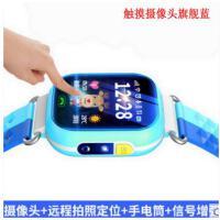 时尚儿童GPS定位电话闹钟智能潮摄像触屏手电筒通话防水手表 可礼品卡支付